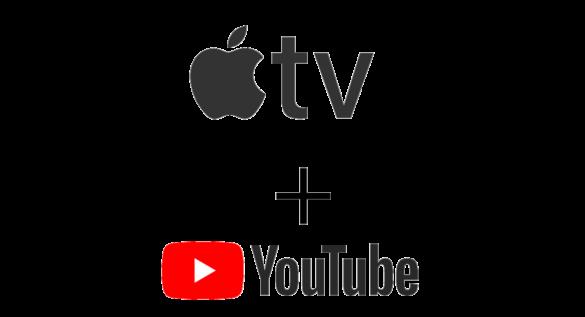 youtube not working on apple tv